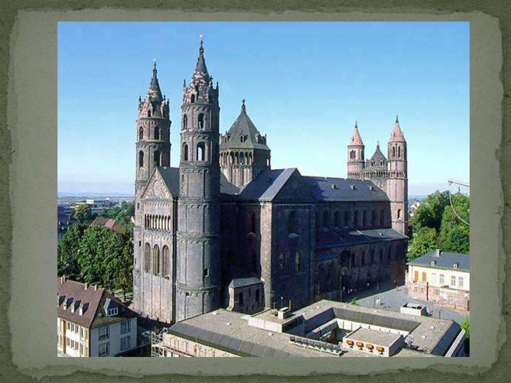 Архитектура средневековья картинки для презентации
