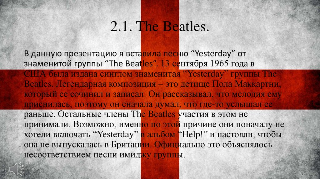2.1. The Beatles.