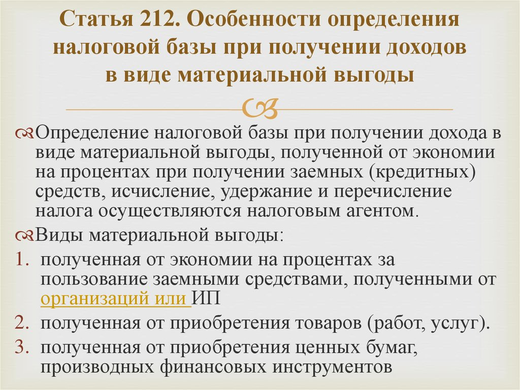 Временное убежище выезд в украину