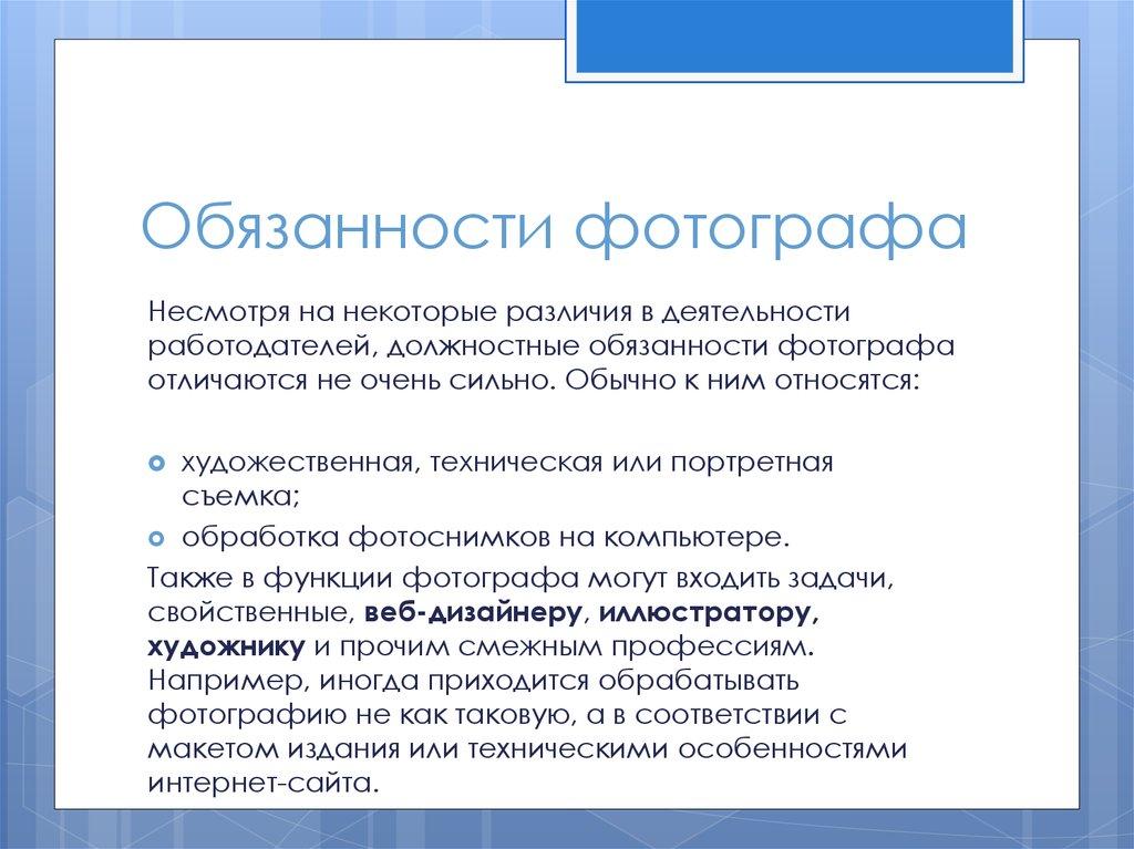 Проспект вернадского старые фотографии фаршированные блинчики