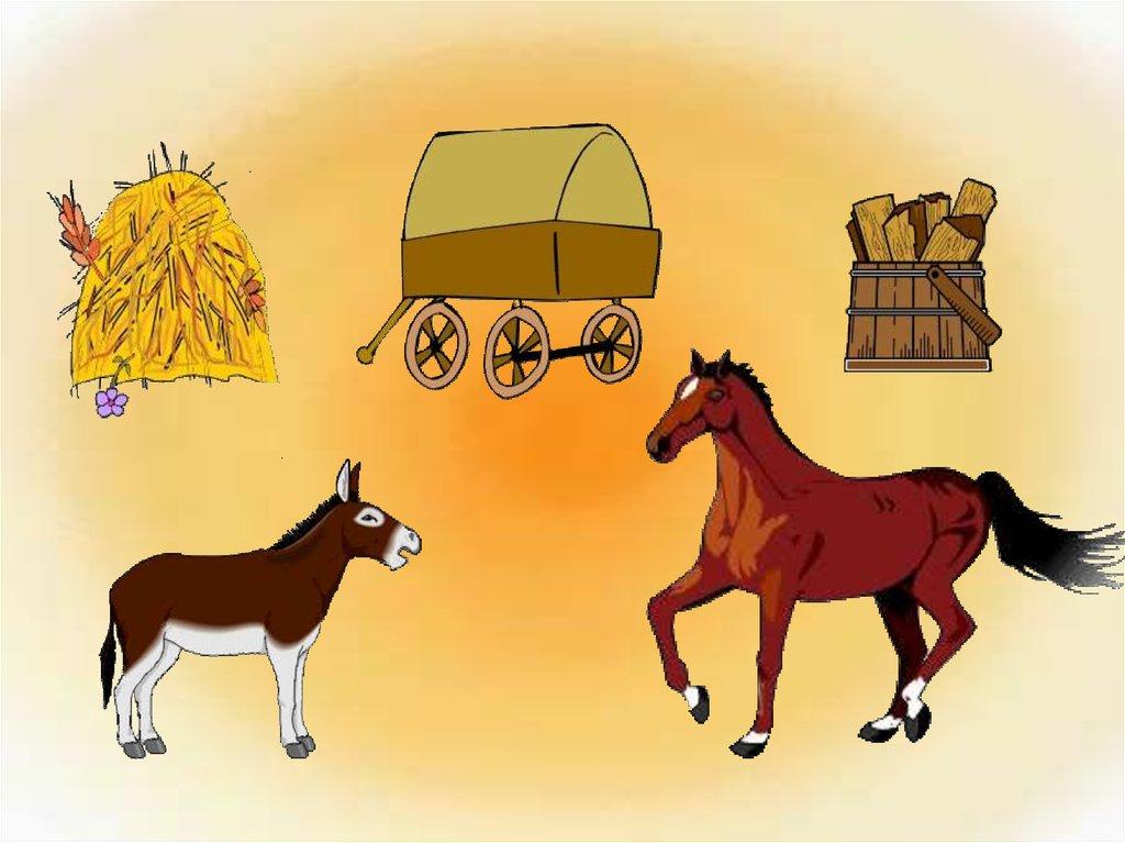 сфотографировать картинка польза лошади для человека символизирует женское начало