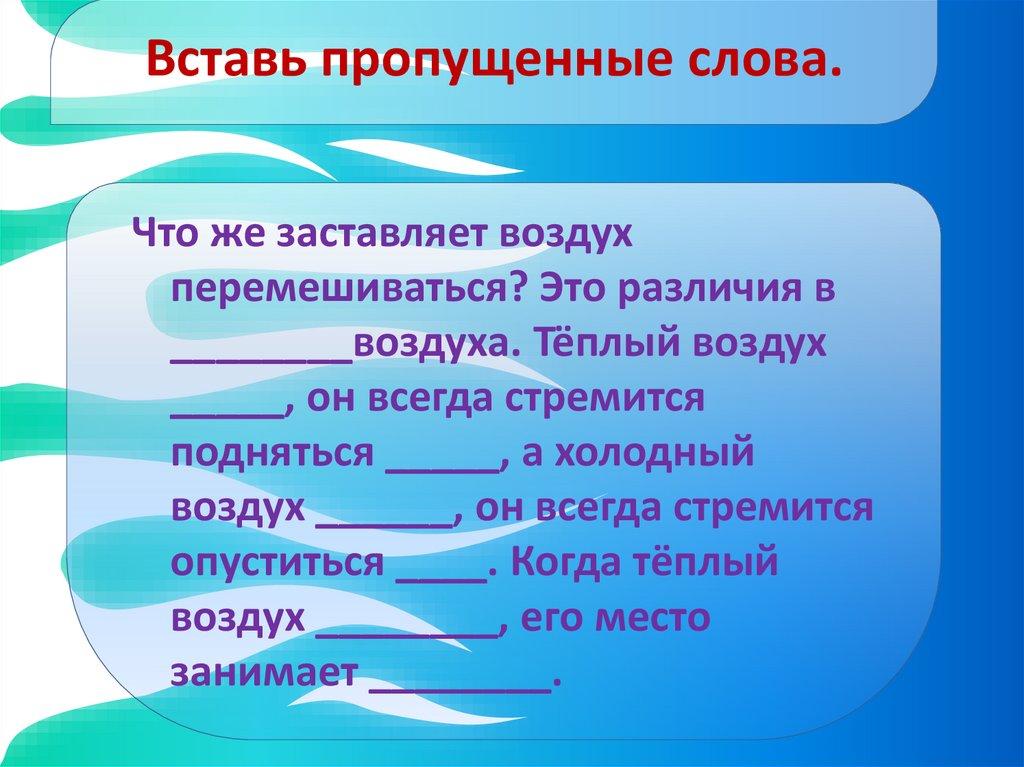 какое место занимает воздух кредит з 18 vam-groshi.com.ua