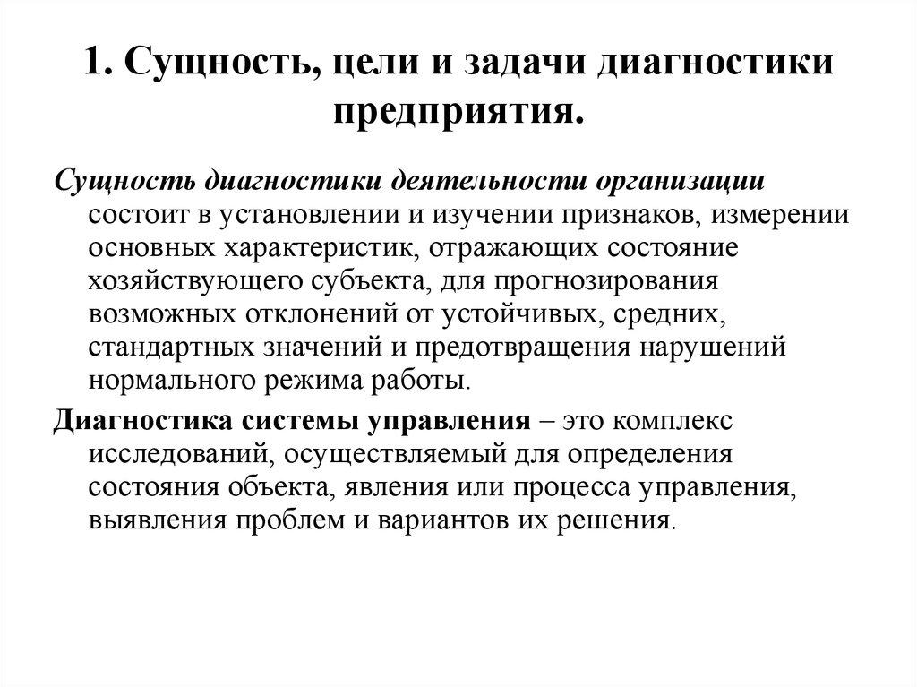 Кто платит зарплату президенту россии