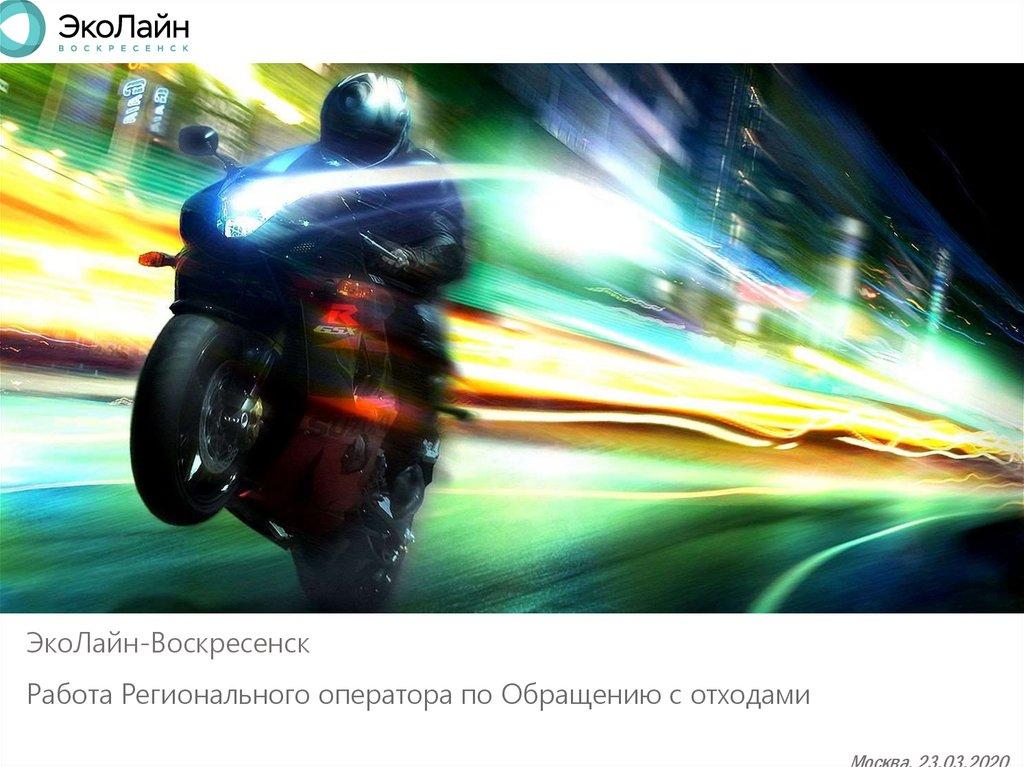 Работа онлайн воскресенск катя сидоренко видео