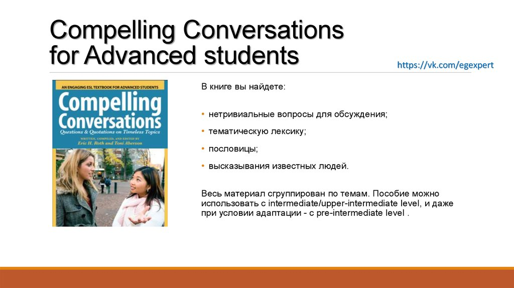 Compelling Conversations for Advanced students