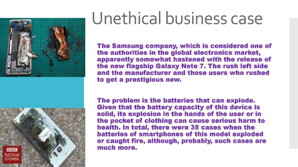 Unethical business case