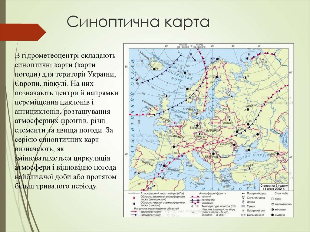 Pogoda I Nebezpechni Pogodni Yavisha Prognoz Pogodi Sinoptichna