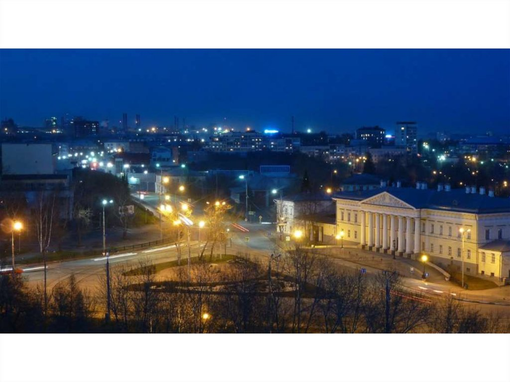 Нижний тагил картинки города, для дневника