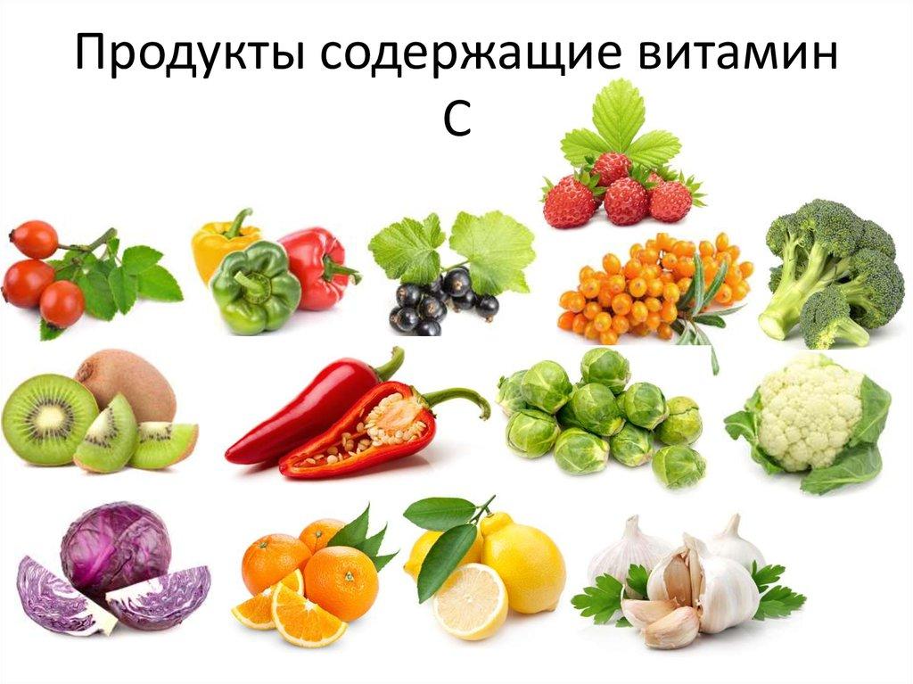 картинки с продуктами содержащими витамины бисероплетении смогут сделать