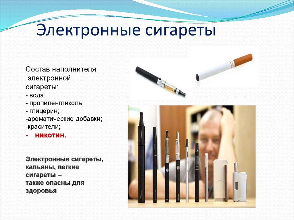 Одноразовые электронные сигареты сколько работает сигареты milano ментол купить