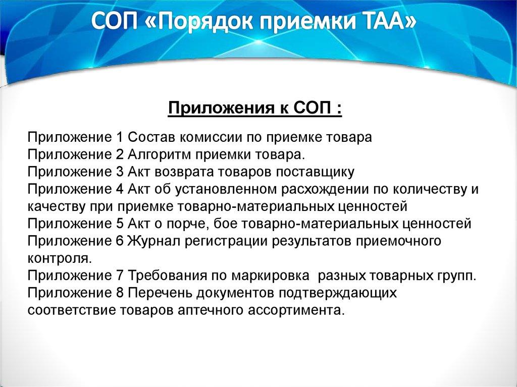 Компенсация за азадержку зарплаты в казенном учреждении 2020 год