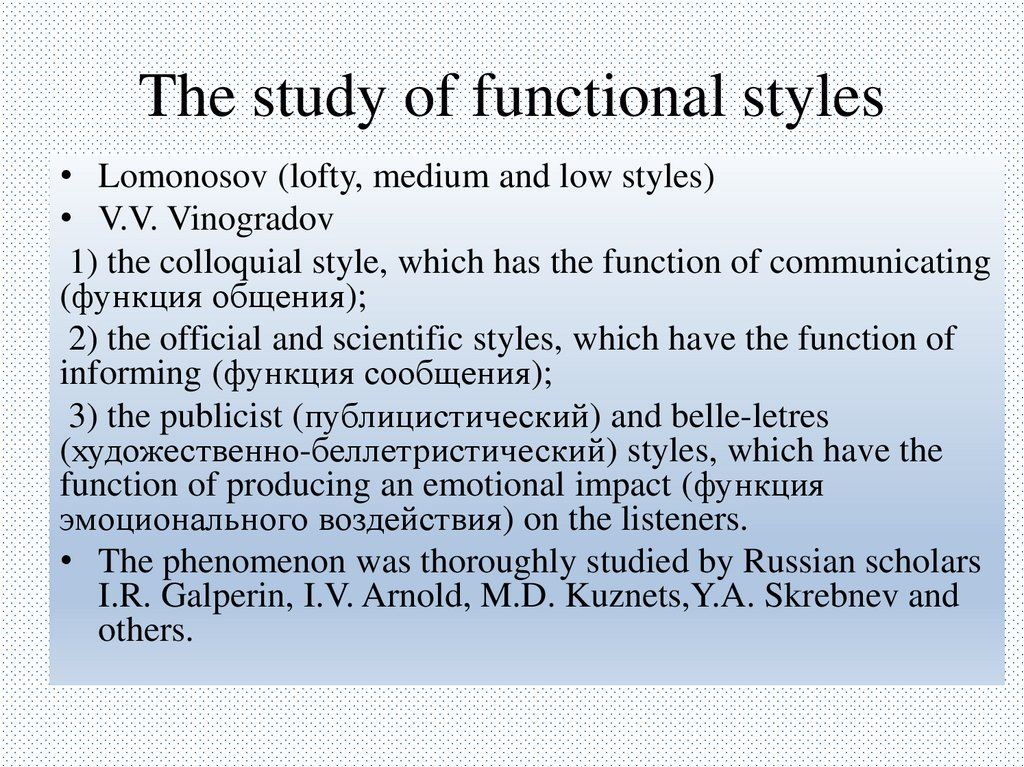The study of functional styles