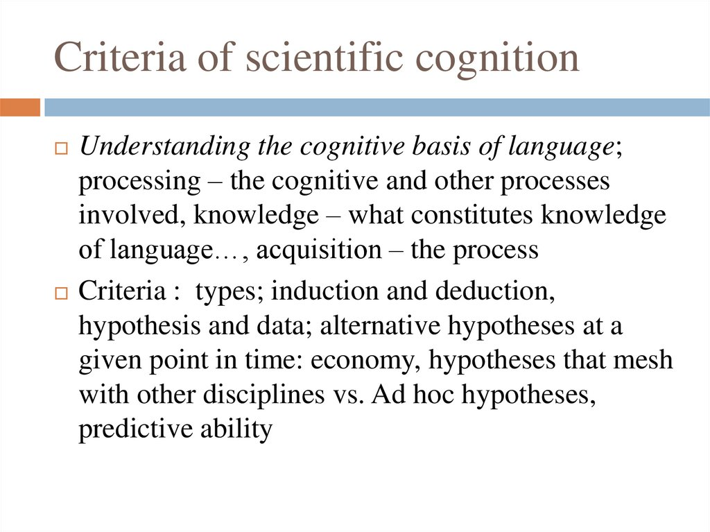 Criteria of scientific cognition