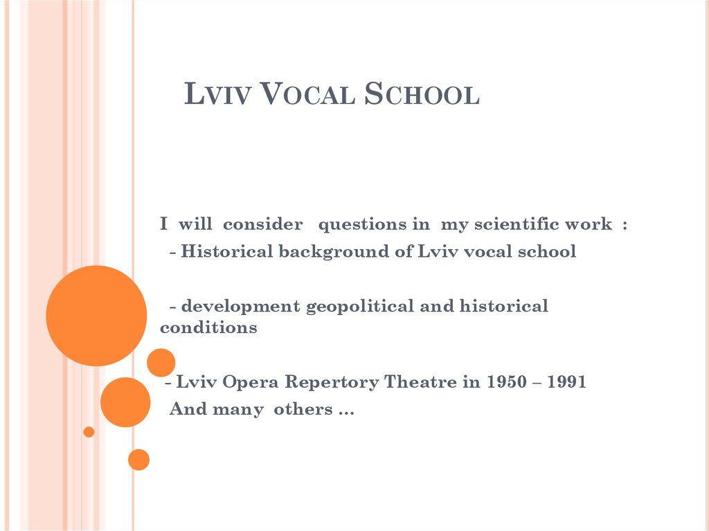 Lviv Vocal School