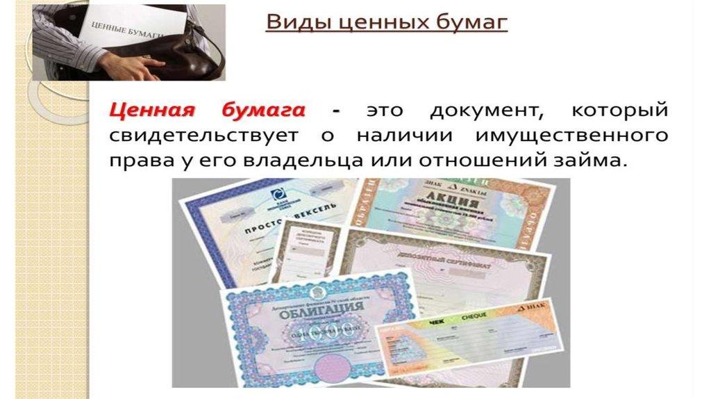 кредитная карта связной банк онлайн заявка на кредит официальный сайт
