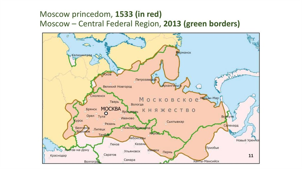 Moscow princedom, 1533 (in red) Moscow – Central Federal Region, 2013 (green borders)