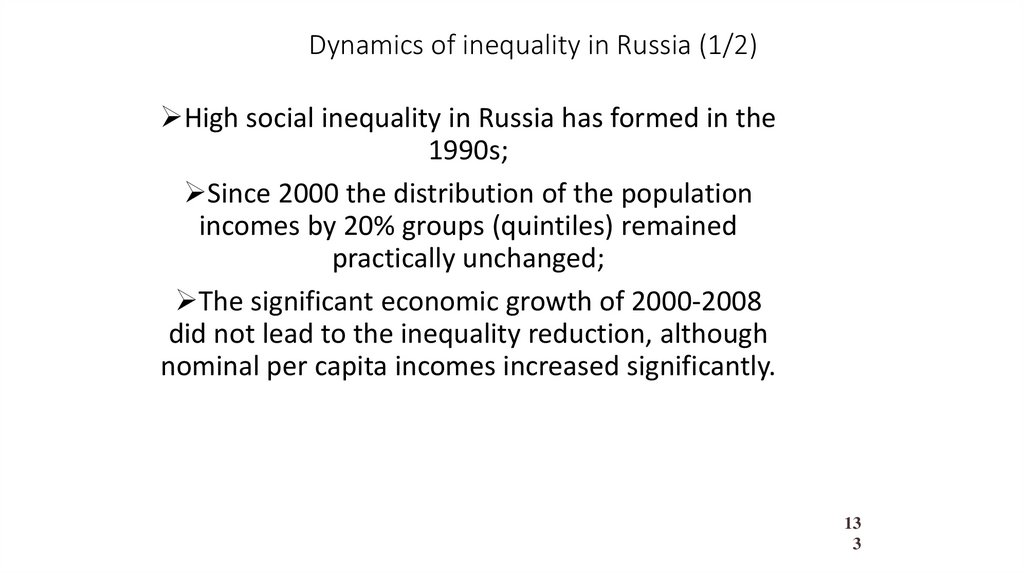 Dynamics of inequality in Russia (1/2)