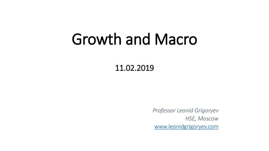 Growth and Macro 11.02.2019