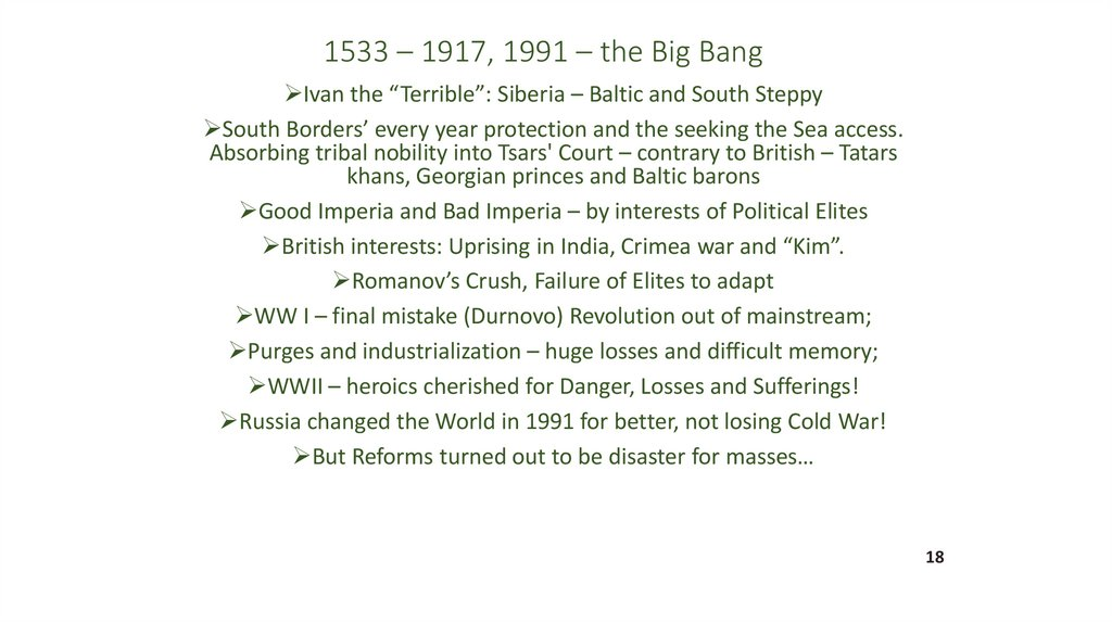 1533 – 1917, 1991 – the Big Bang