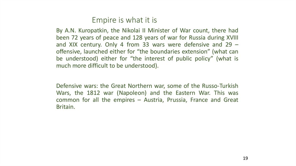Empire is what it is