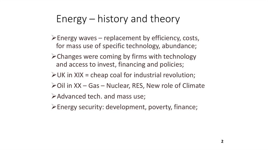 Energy – history and theory