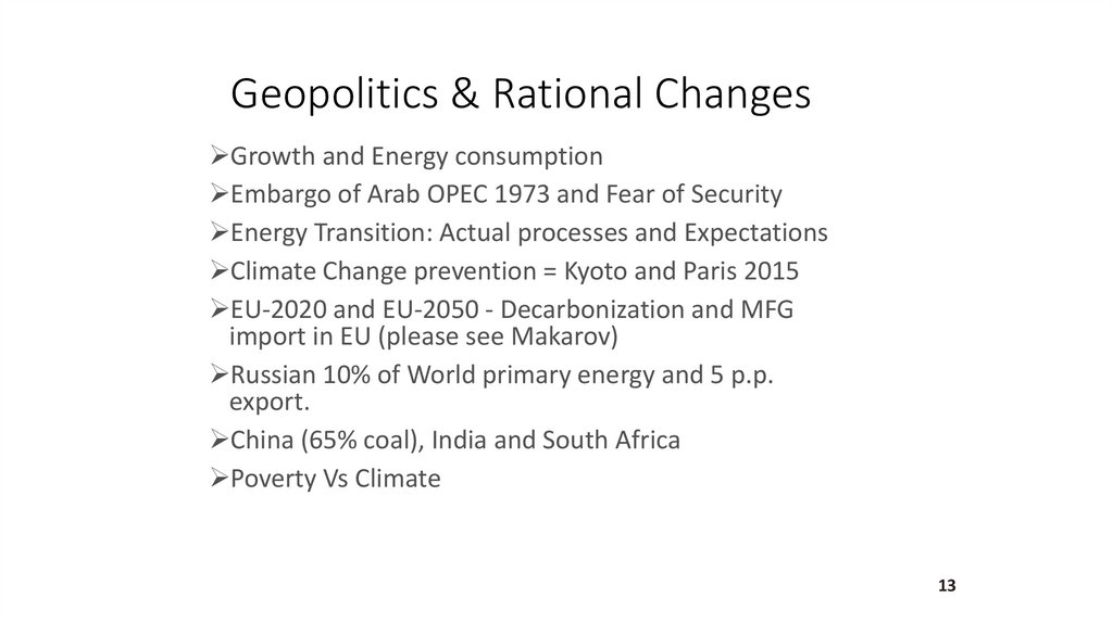 Geopolitics & Rational Changes
