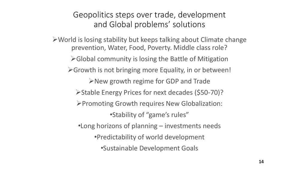 Geopolitics steps over trade, development and Global problems' solutions