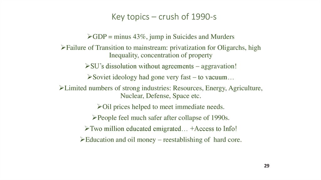 Key topics – crush of 1990-s