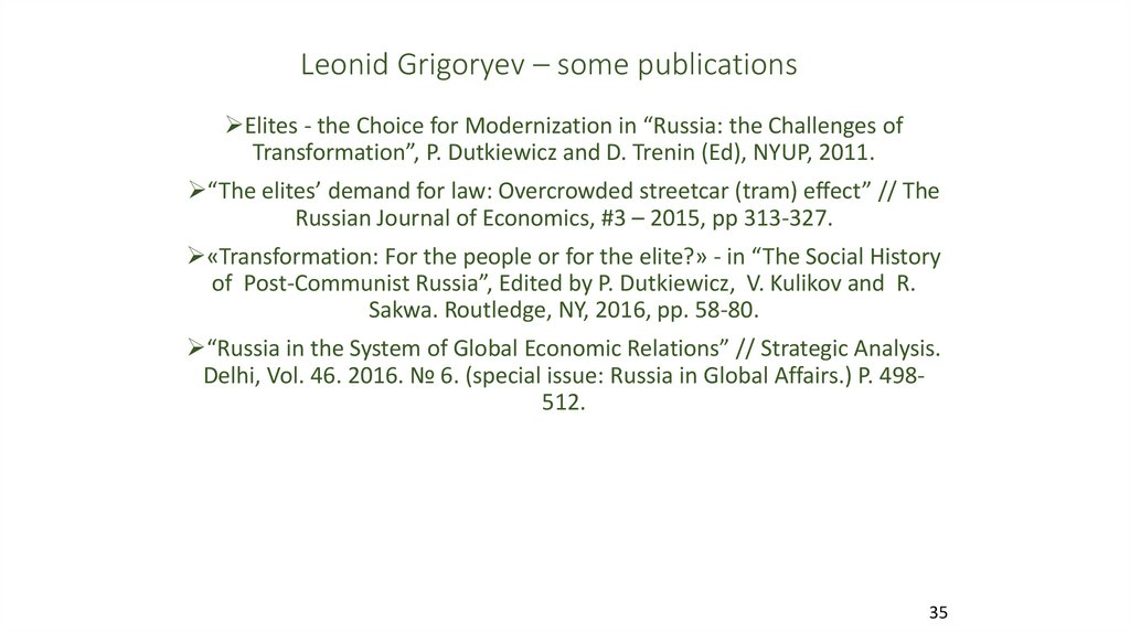 Leonid Grigoryev – some publications