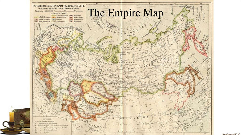 The Empire Map