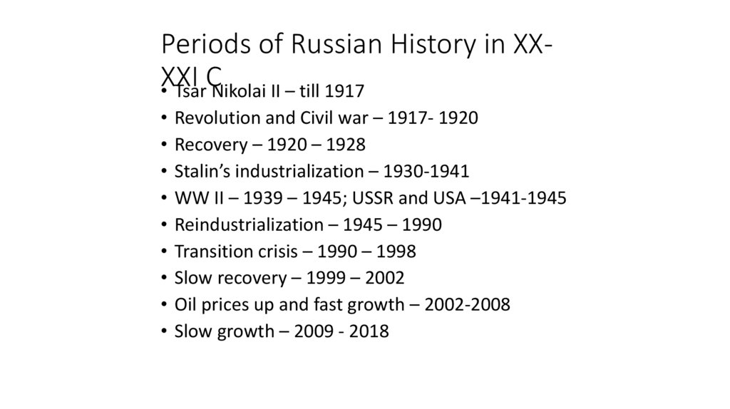 Periods of Russian History in XX-XXI C