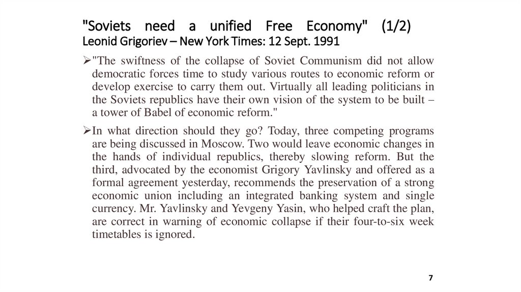 """Soviets need a unified Free Economy"" (1/2) Leonid Grigoriev – New York Times: 12 Sept. 1991"