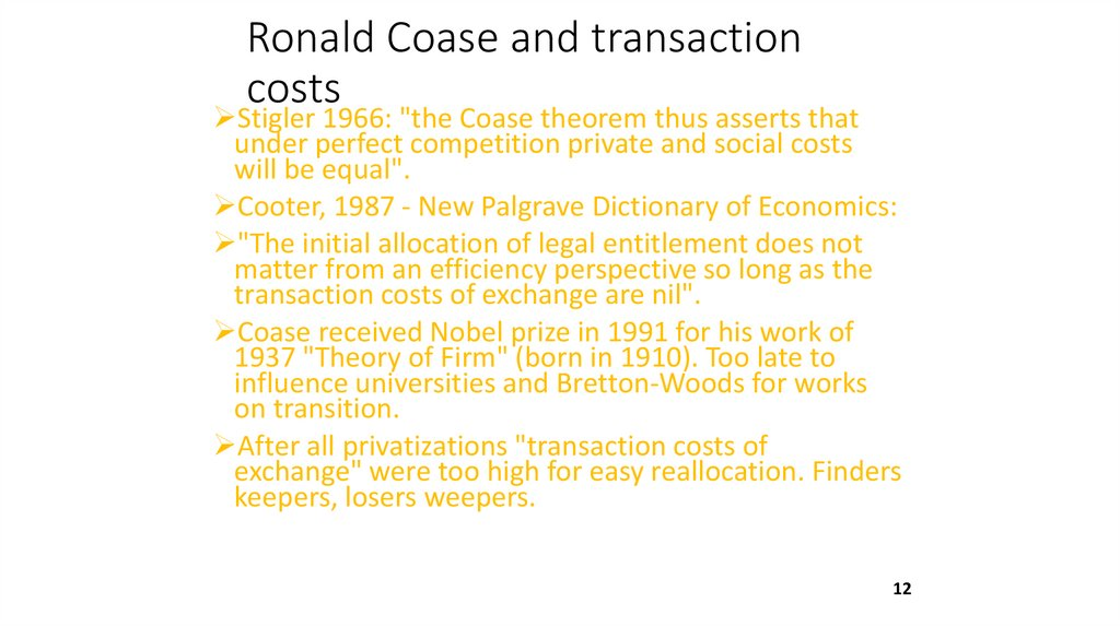 Ronald Сoase and transaction costs