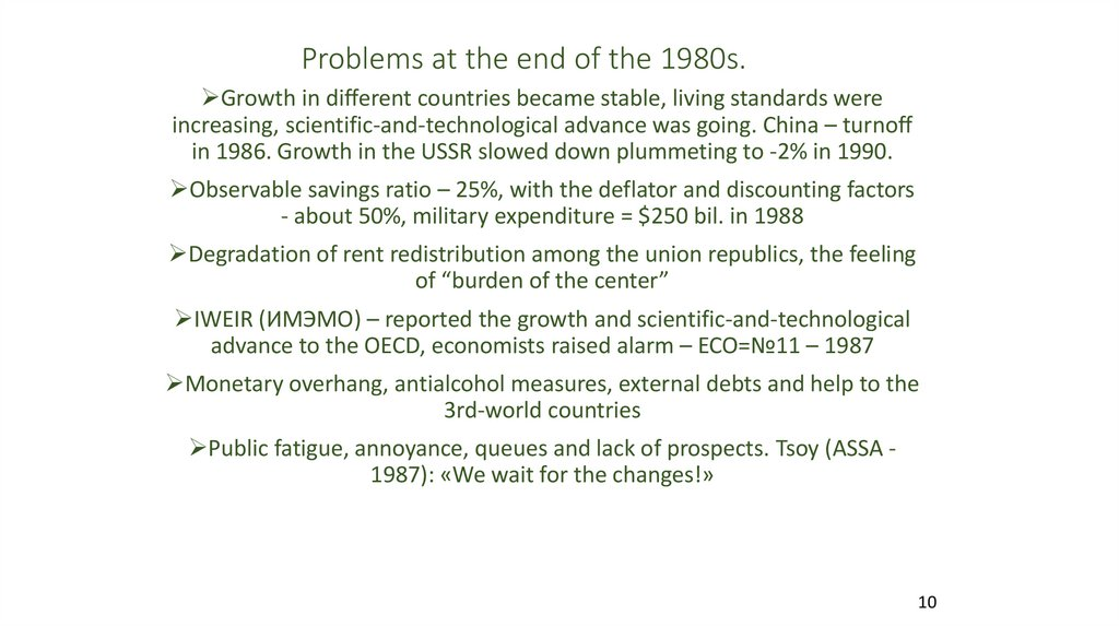 Problems at the end of the 1980s.