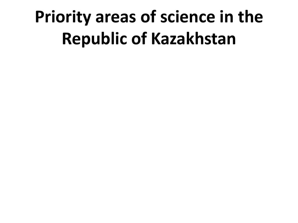 Priority areas of science in the Republic of Kazakhstan