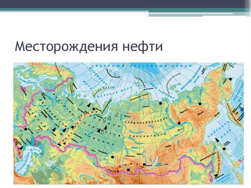 добычи нефти на карте россия картинка дальнейшем