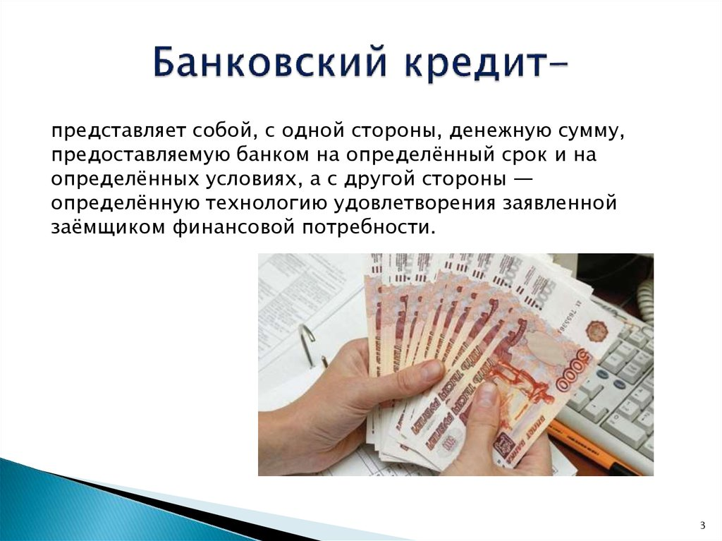 Альфа банк процентная ставка по кредиту