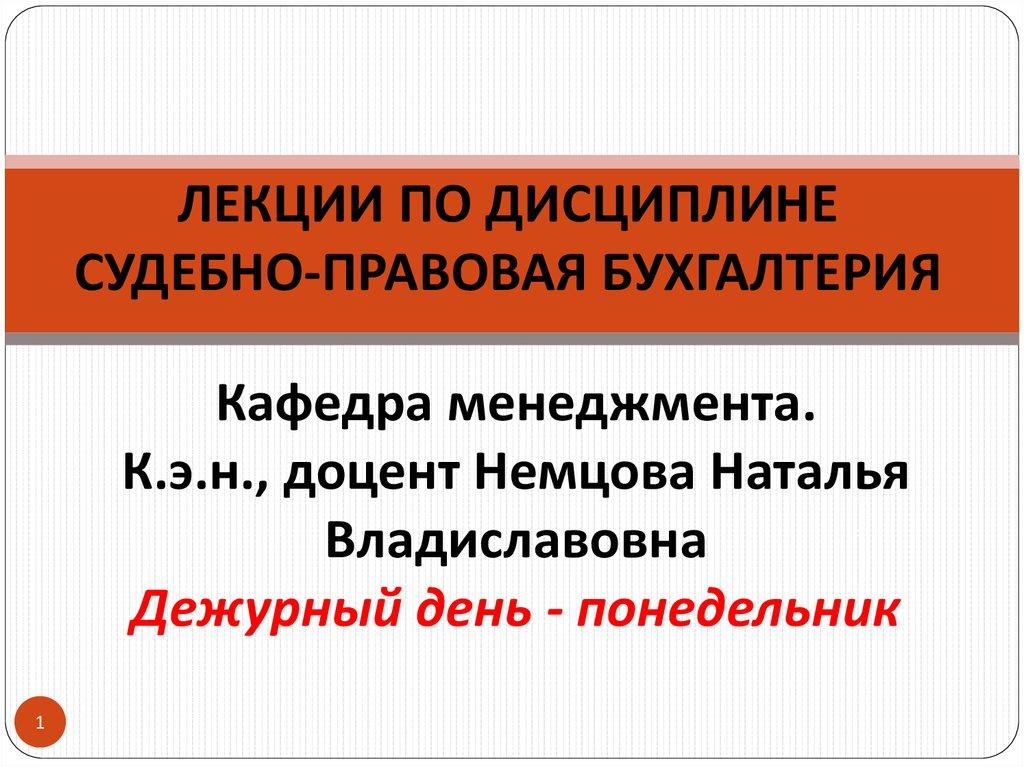 Защита прав человека в республике беларусь