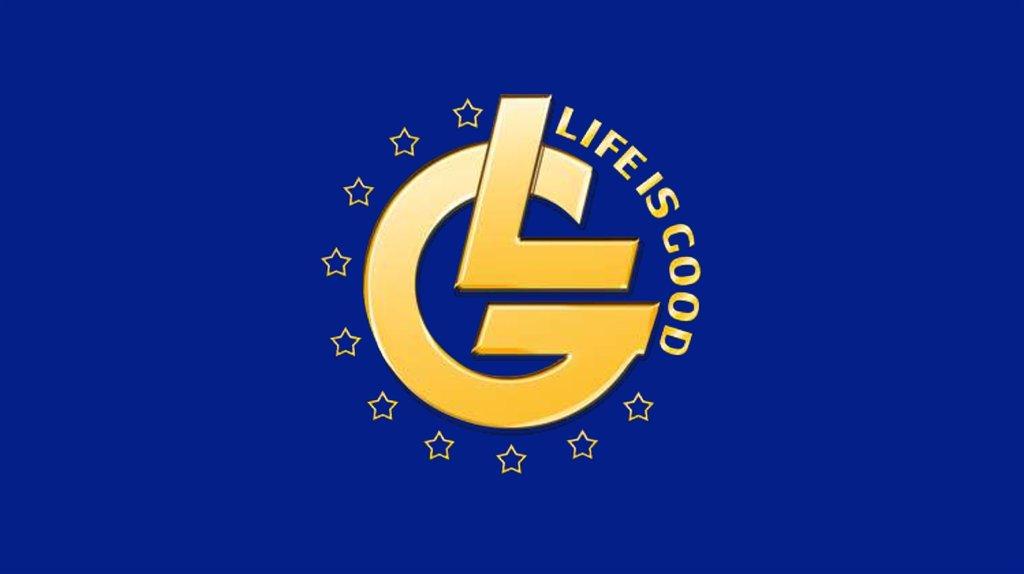 Компания «Life is Good» - презентация онлайн