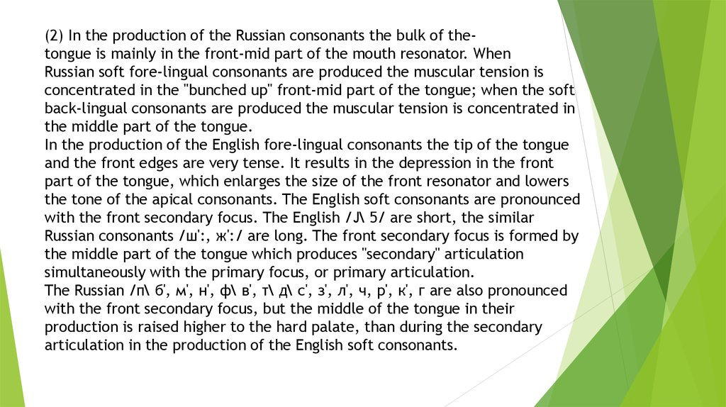 (2) In the production of the Russian consonants the bulk of the- tongue is mainly in the front-mid part of the mouth resonator.