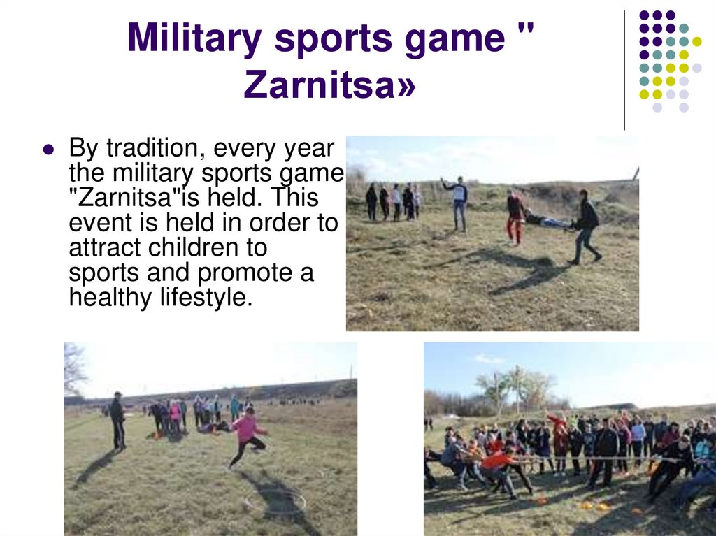 "Military sports game "" Zarnitsa»"