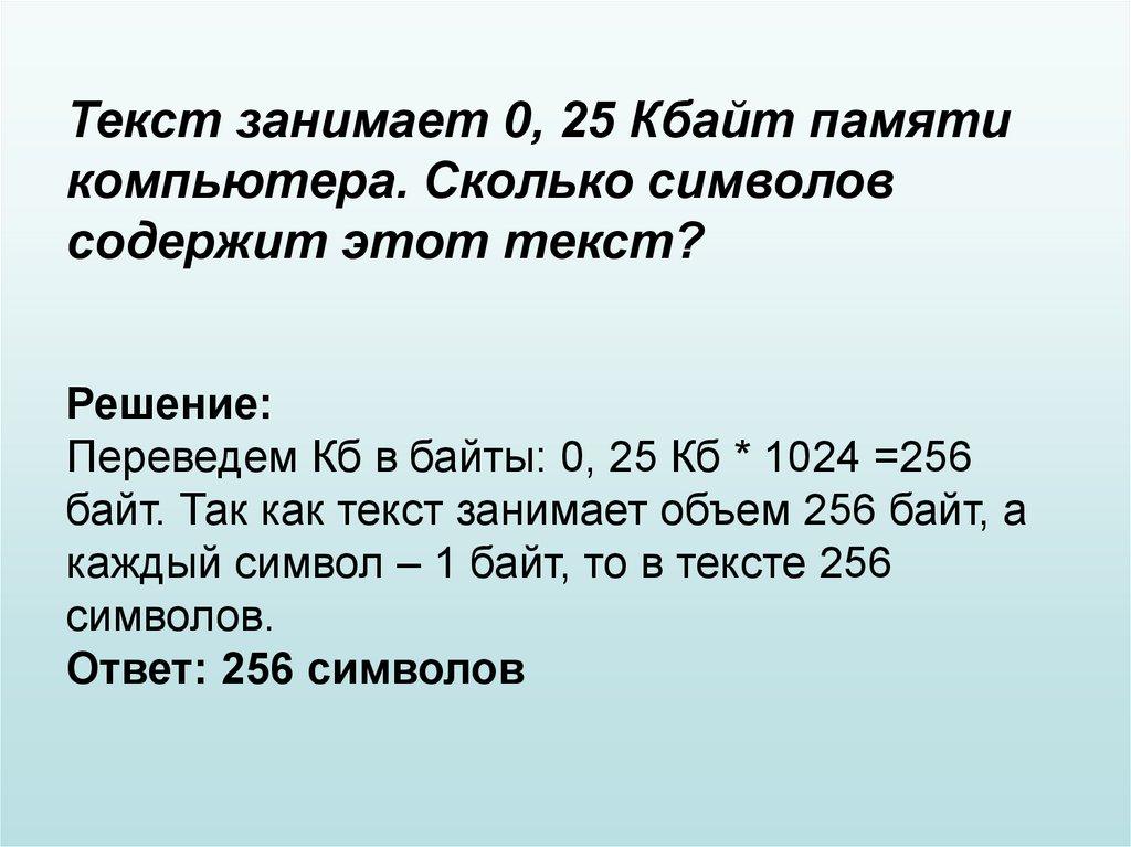деньги под залог телефона владивосток