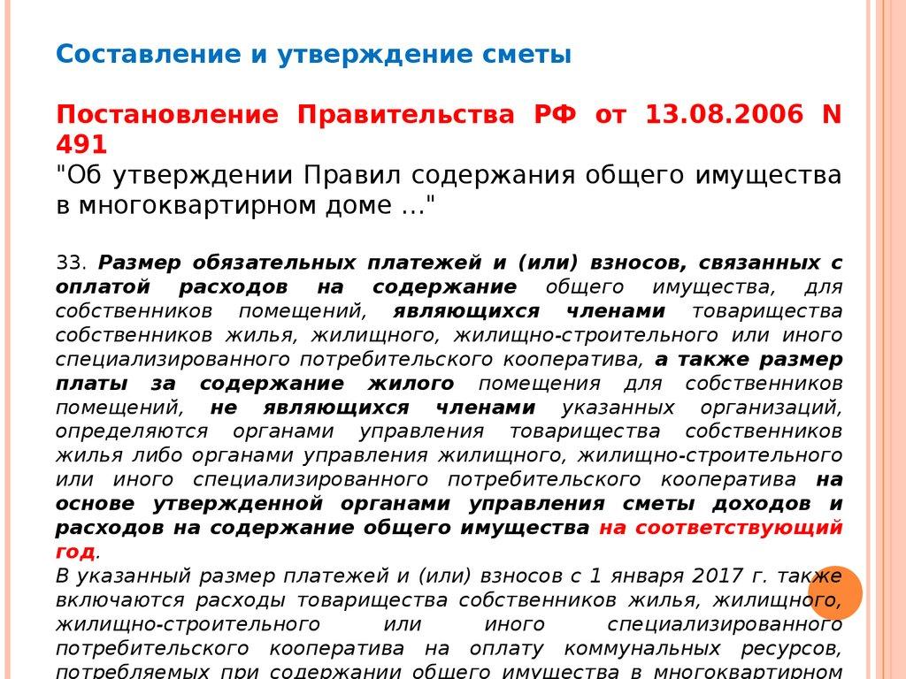 Гостевая виза в россию для иностранцев 2020