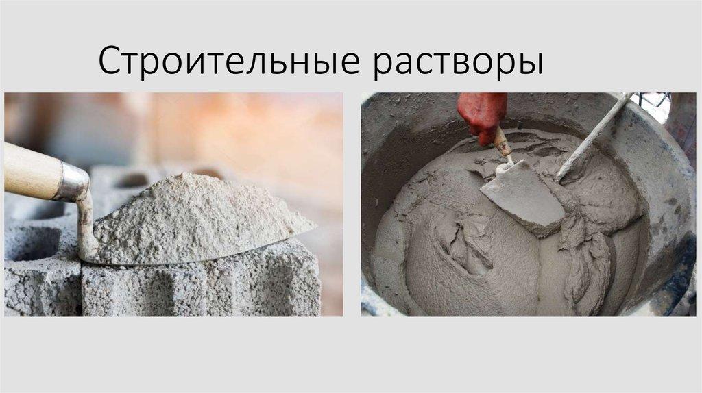 Твердение строительных растворов визитница из бетона