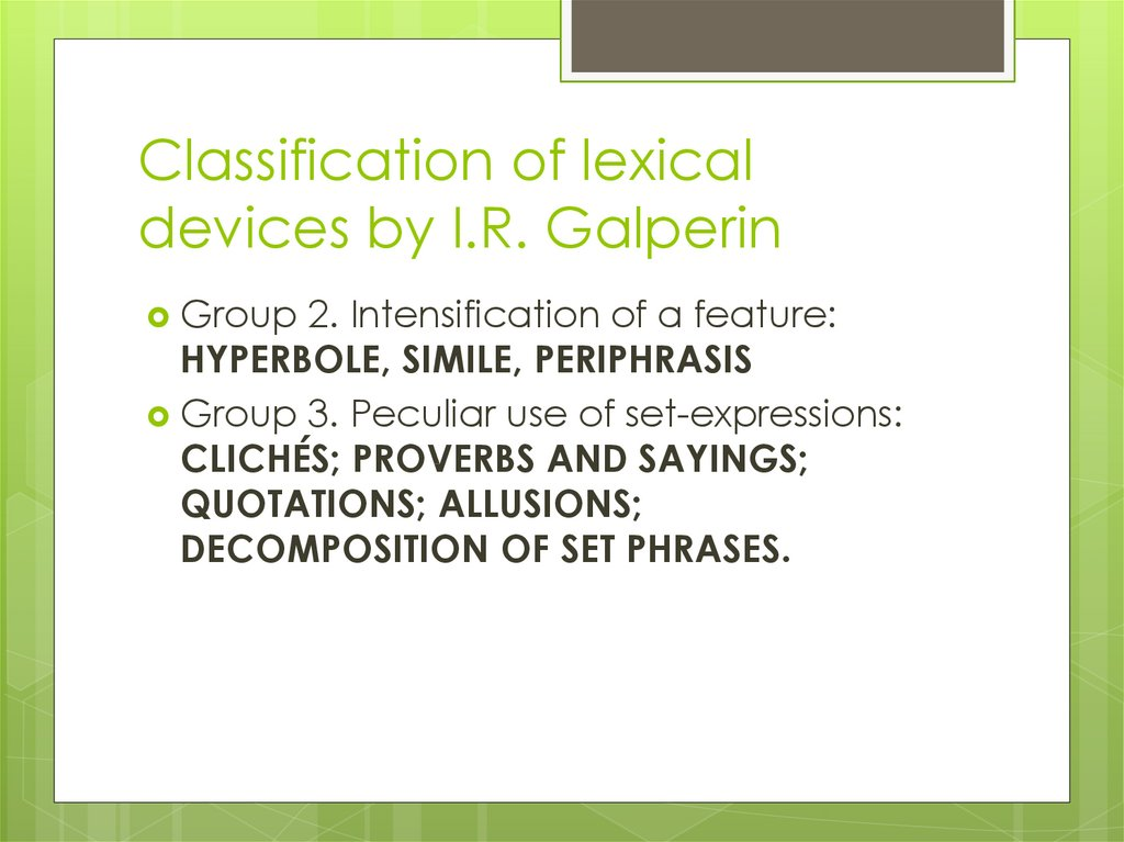 Classification of lexical devices by I.R. Galperin