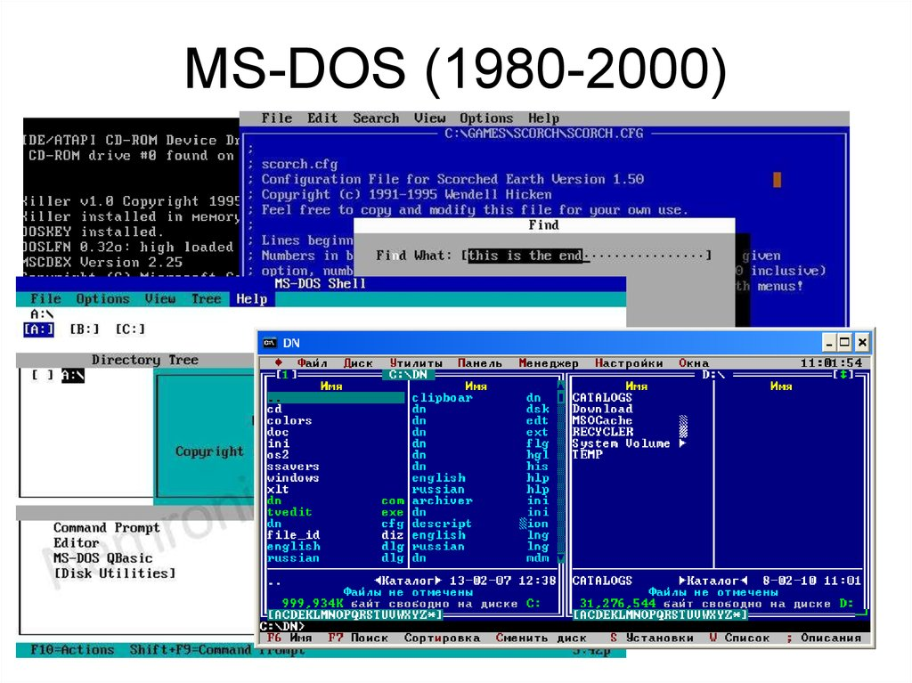 MS-DOS (1980-2000)