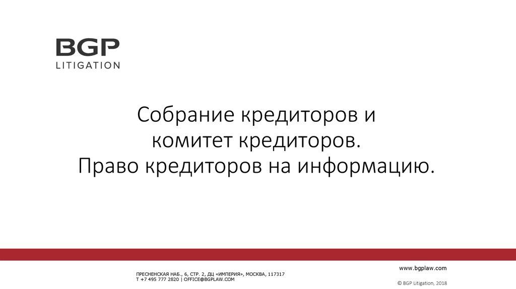Адвокаты москвы по гражданским делам консультация бесплатно