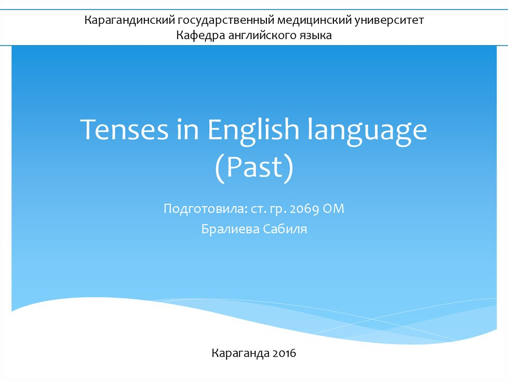 Tenses in English language (Past)
