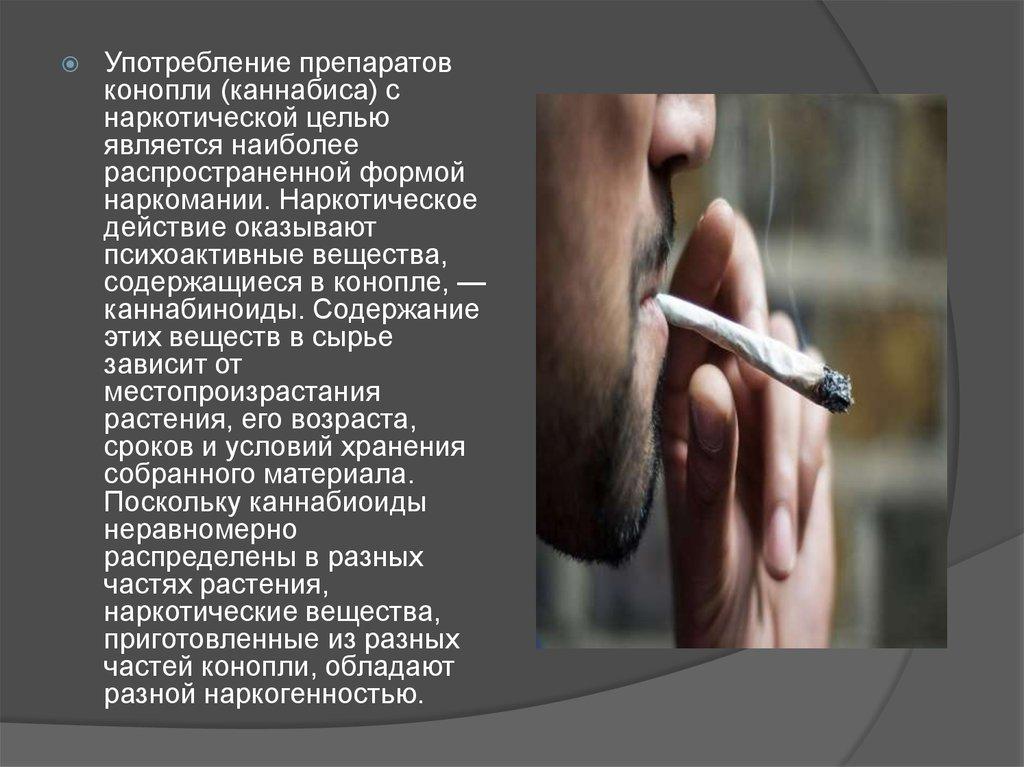 Абстинентный синдром сигареты запой какие лекарства
