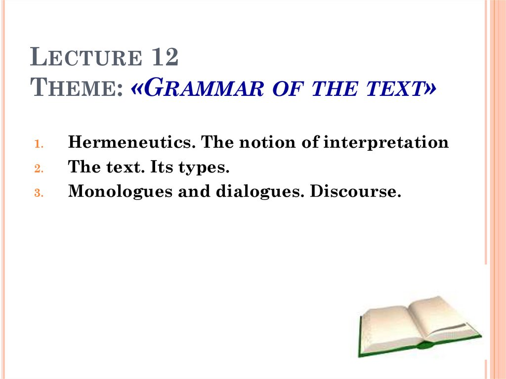Lecture 12 Тheme: «Grammar of the text»
